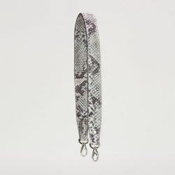 guitar-belt-python